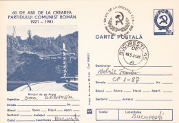 49777- ARGES DAM, WATER POWER PLANT, ENERGY, POSTCARD STATIONERY, 1981, ROMANIA