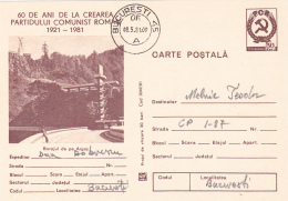 49780- ARGES DAM, WATER POWER PLANT, ENERGY, POSTCARD STATIONERY, 1981, ROMANIA