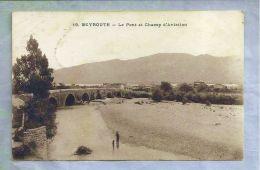 CPA Brune - Beyrouth (Liban) - 19. Le Pont Et Champ D'Aviation - Lebanon