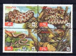 Ukraine - 2002 - Endangered Species/Leopard Snake - MNH - Ukraine