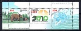 Belarus - 2010 - International Year Of Biodiversity Miniature Sheet - MNH - Belarus