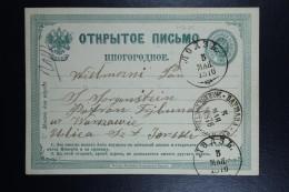 Poland: 187 Russian  4 K Postcard Lodz CDS To Warsaw  Mi Nr P2 - Polen