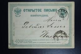 Russia Postcard 1876 Lodz To Warsaw Poland  Mi Nr P2 - Interi Postali
