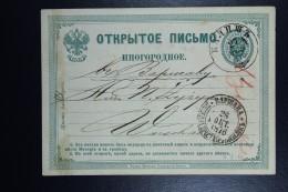 Poland Russian Postcard 1876 Mi P2 Kalish To Warsaw  Double Line Receiving Cancel - Polen