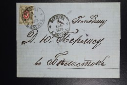 Russia Letter From Warsaw To Russia 1878 8 Kp Mi Nr 26