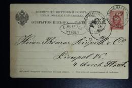 Russian Postcard  1888  Wenden Voivodeship Poland Via Riga Latvia To  Liverpool  UK Written In German  Mi P7 - 1857-1916 Imperium