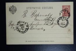Russia Postcard 1889 Kiev Ukraine To Warsaw CDS Kiev Post Office 1/dec/1889  Receiving Cancel  Mi P 9 - Stamped Stationery