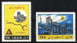 Irán Nº 1043/4 En Nuevo - Iran