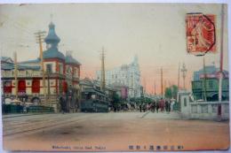 CACHET  OCTOGONAL TOKYO LA REUNION N°7 SUR CARTE POSTALE TIMBREE DU JAPON 1916 DOM TOM - France