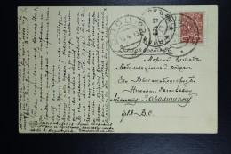 Russian Picture Postcard Plock Poland To Vladivostock Russia