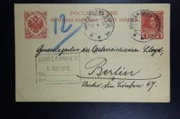 Russian  Postcard Jirardov Wasaw  Poland To Berlinn Geman Boxed Receiving Cancel - 1857-1916 Imperium