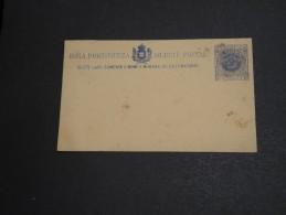 PORTUGAL / INDE - Entier Postal Non Voyagé - A Voir - L  3389 - Inde Portugaise