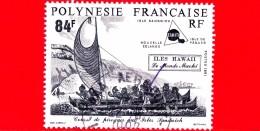 POLINESIA FRANCESE - Usato - 1991 - Mondo Degli Antichi Polinesiani - Canoe Race In The Sandwich Islands - 84 - Polinesia Francese
