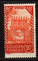 SOUDAN N° 77 XX Série Courante : Porte D´entrée De La Cour De La Résidence De Djenné  90 C. Brique Et Orange TB