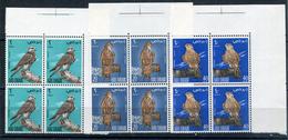 1965 -ABU DHABI-BIRDS- FALCONRY- 12 VAL.M.N.H. -LUXE ! - Abu Dhabi