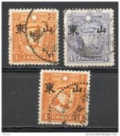 China Chine : (5248) Occupation Japanaise--Nord De Chine--Shantung SG45H,49H,62H(o) - 1941-45 Northern China