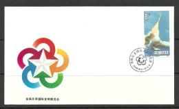 CHINA Special Cover & Cancellation 1988 Space Raumfahrt - Briefe U. Dokumente