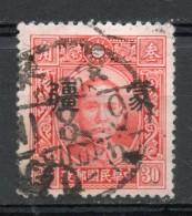 China Chine : (1029) Occupation Japanaise--Mengkiang 1941 Dah Tung (sans Filigrane)  SG20A(o) - 1941-45 Northern China