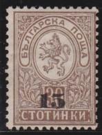 Bulgaria         .        Yvert     40       .       (*)         .       No  Gum - 1909-45 Koninkrijk