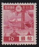Japan          .        Yvert     269         .    *      .        Mint-hinged - Japan