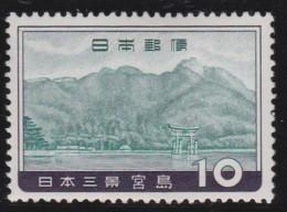 Japan          .        Yvert    643         .    *      .        Mint-hinged - Japan