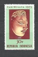 INDONESIA --1973 Tourism - Indonesian Folk Masks  773* - Indonesië