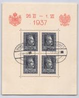 POLAND, POLEN 1937, FI BLOK 3, MI BLOCK 3 - 1919-1939 Republik