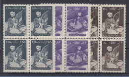 Persien / Iran 1958 Abdullah Roudaki Mi.-Nr. 1063-1065  Viererblock-Satz  ** - Iran