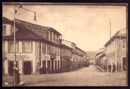 FAMALICÃO Rua Com Loja De VINHOS COMP.VELHA ALTO DOURO + HOTEL. Postal Ediçao Tipografia Minerva 1910s PORTUGAL - Braga