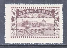 JAPAN  164    * - Japan