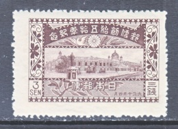 JAPAN  164    * - Unused Stamps