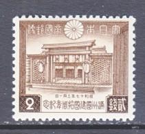 JAPAN  343    *   SHRINE - Unused Stamps