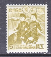 JAPAN  344    ** - Unused Stamps