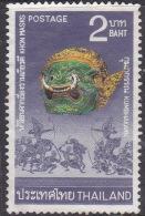 Thailand SG 840 1975 Thai Culture, Masks, 2b Kumbhakarn Used - Thailand