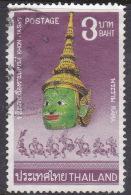 Thailand SG 841 1975 Thai Culture, Masks, 3b Rama Used - Thailand