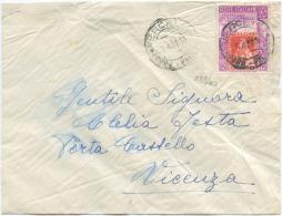 1951 TOSCANA L. 20 ISOLATO 20.4.51 (SASSONE E. 80) BUSTA SGUALCITA FRANCOBOLLO PERFETTO BREVE PERIODO D' USO (A818) - 6. 1946-.. Repubblica