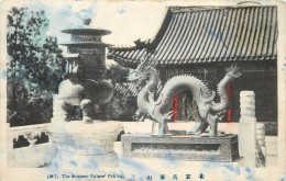 PEKING - The Summer Palace. - China