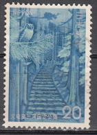 Japan   Scott No.  1148   Used  Year  1973 - 1926-89 Keizer Hirohito (Showa-tijdperk)