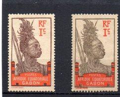 Gabon : 49/49a NSG - Nuevos