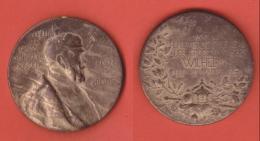 Prussia Preussen 1897 Kaiser Wilhelm Medaglia - Royal/Of Nobility