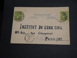 LETTONIE - Carte Pour La France En 1929 , Affranchissement Plaisant - A Voir - L  3491 - Latvia