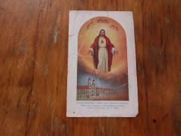Holy Images  Svetiste Srca Isusova Zagreb Croatia - Imágenes Religiosas