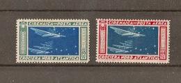 ITALY 1933 CIRENAICA Colonies - Cirenaica