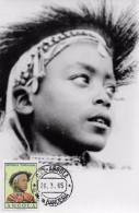 CARTE MAXIMUM - MAXICARD - MAXIMUMKARTE -MAXIMUM CARD - PORTUGAL (ANGOLA) - ENFANT BÂNGALA  - RARE - Angola