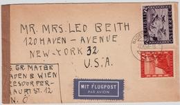 1948, Luftpost Nach USA, #6142 - 1945-60 Briefe U. Dokumente