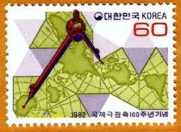 POLAIRE Corée Du Sud **LUXE P 1143 - Korea, South