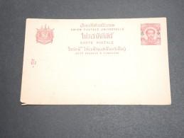 SIAM - Entier Postal Surchargé Non Voyagé - A Voir - L  3582 - Siam