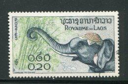 Laos Y&T N°45 Oblitéré - Laos
