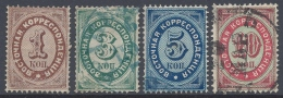 RUSSIA 1872 LEVANT Nº 12/15