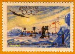 POLAIRE Russie URSS **LUXE 1956 Pa 104
